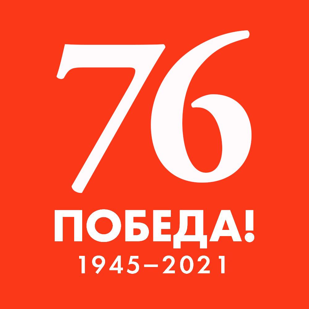 Совет Ветеранов Коньково